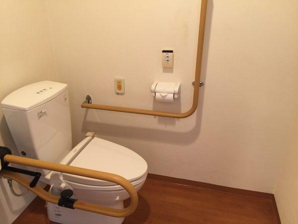 フローレンスケア港南台室内トイレ